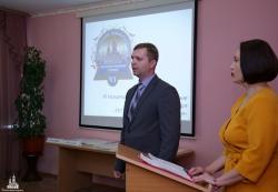 В день памяти священномучеников Новосибирских Николая и Иннокентия в Искитиме состоялась детско-юношеская конференция