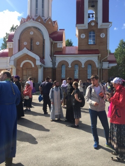 Начался XVIII Серафимо - Турнаевский Крестный ход