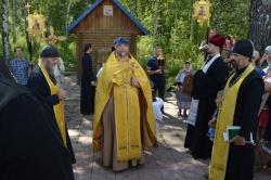 В день Крещения Руси состоялся крестный ход от храма Рождества Христова поселка Горный до источника в деревне Ермачиха